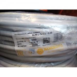 Провод (кабель) NYM 5*1,5 Цена за 1 м Конкорд ГОСТ РФ