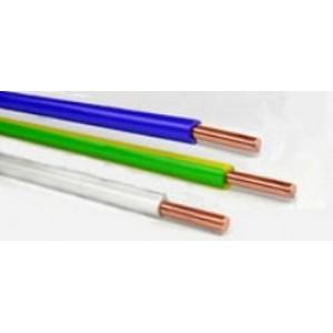 Провод (кабель) ПуГВ ( ПВ-3) 1,5 Цена за 1 м ГОСТ РФ