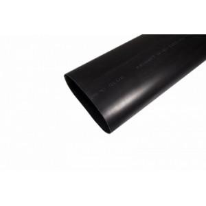 Термоусадка Rexant H-2    100/50   1м с подавлением горения (Черный)